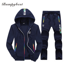 Mens YH Tracksuit Set Free Shipping | Tracksuitsonline.com