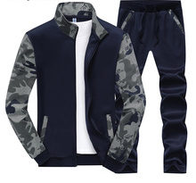 Mens Camouflage Sleeve Tracksuit Free Shipping | Tracksuitsonline.com