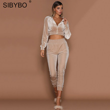 Womens Luxury Velvet Tracksuit